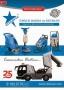 Akülü Zemin Yıkama 0553 266 40 05 Sert Zemin Cilalama Makinesi Halı Yıkama Makinası Fiyatları